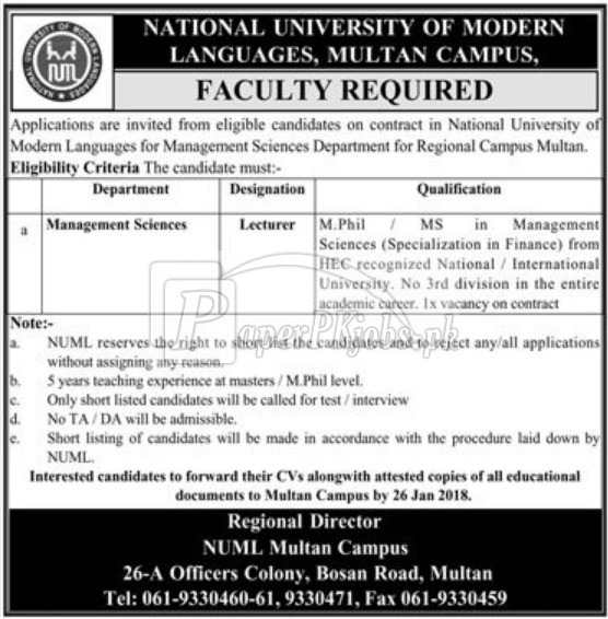 National University of Modern Languages NUML Multan Jobs 2018