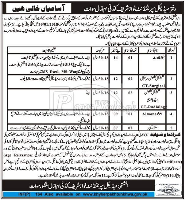 Nawaz Sharif Kidney Hospital Swat Jobs 2018
