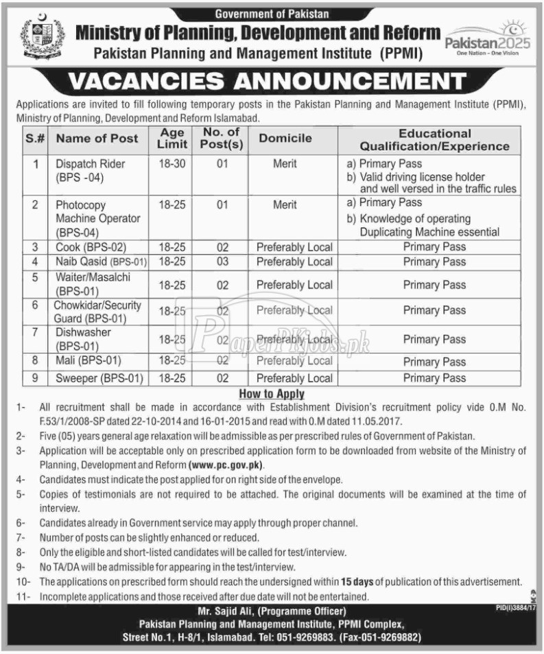PPMI Ministry of Planning Development & Reform Islamabad Jobs 2018