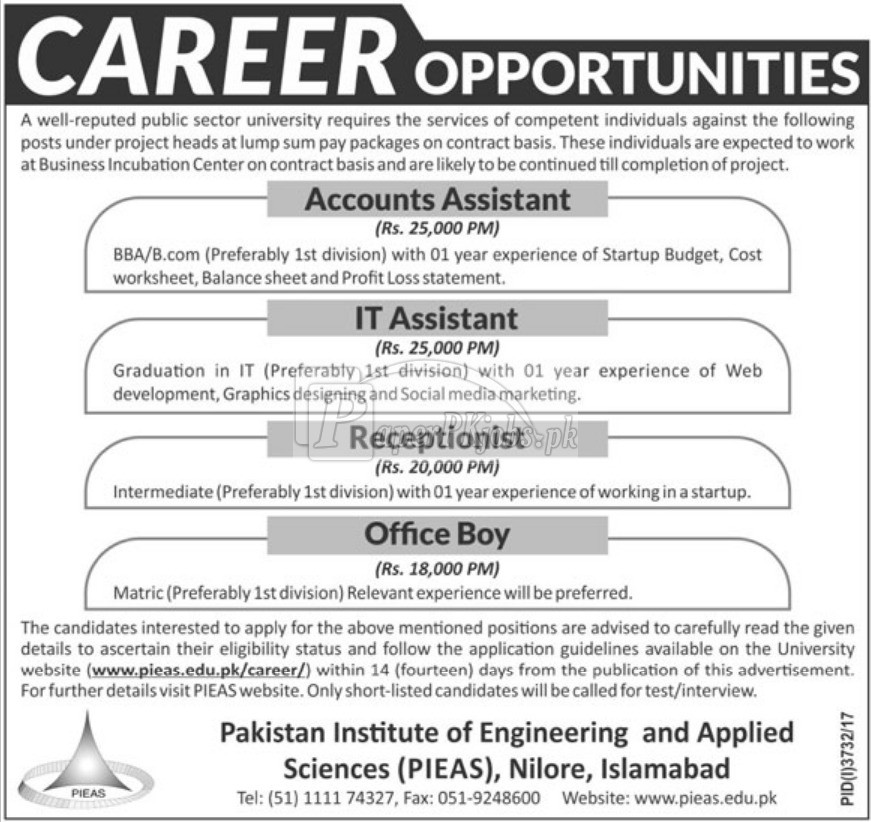 Pakistan Institute of Engineering & Applied Sciences PIEAS Islamabad Jobs 2018
