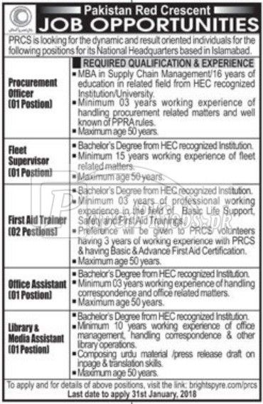Pakistan Red Crescent Society PRCS Jobs 2018