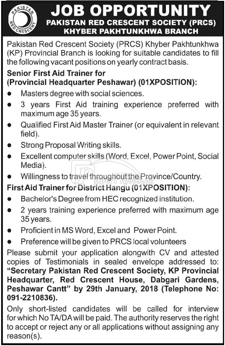 Pakistan Red Crescent Society PRCS KPK Jobs 2018