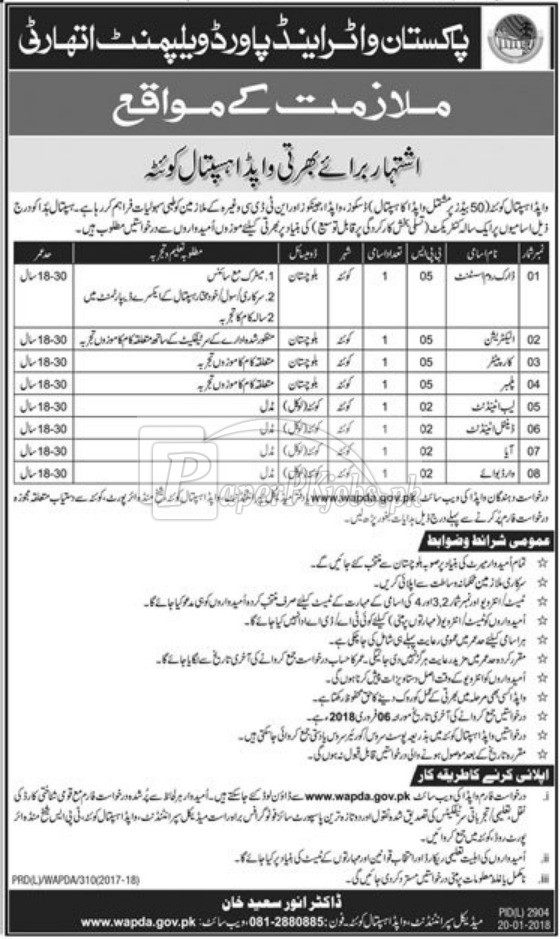 Pakistan Water & Power Development Authority WAPDA Jobs 2018