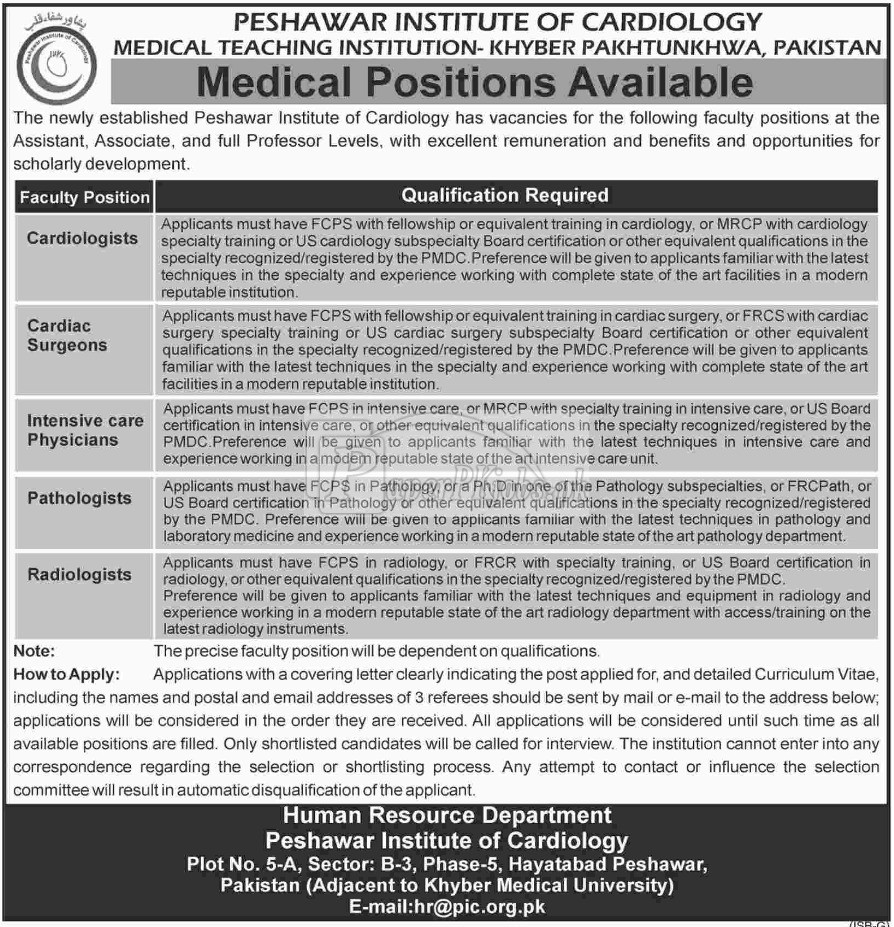 Peshawar Institute of Cardiology KPK Jobs 2018