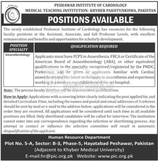 Peshawar Institute of Cardiology Peshawar KPK Jobs 2018
