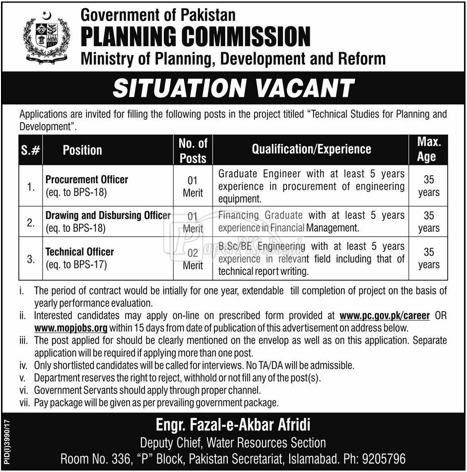 Planning Commission Islamabad Government of Pakistan Jobs 2018