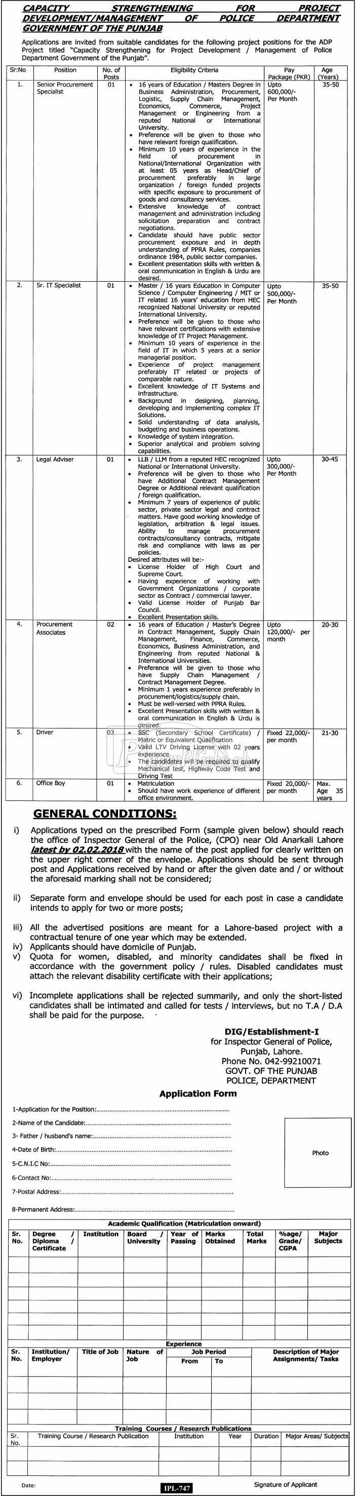 Police Department Government of Punjab Jobs 2018