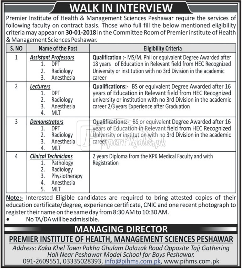 Premier Institute of Health & Management Sciences Peshawar Jobs 2018