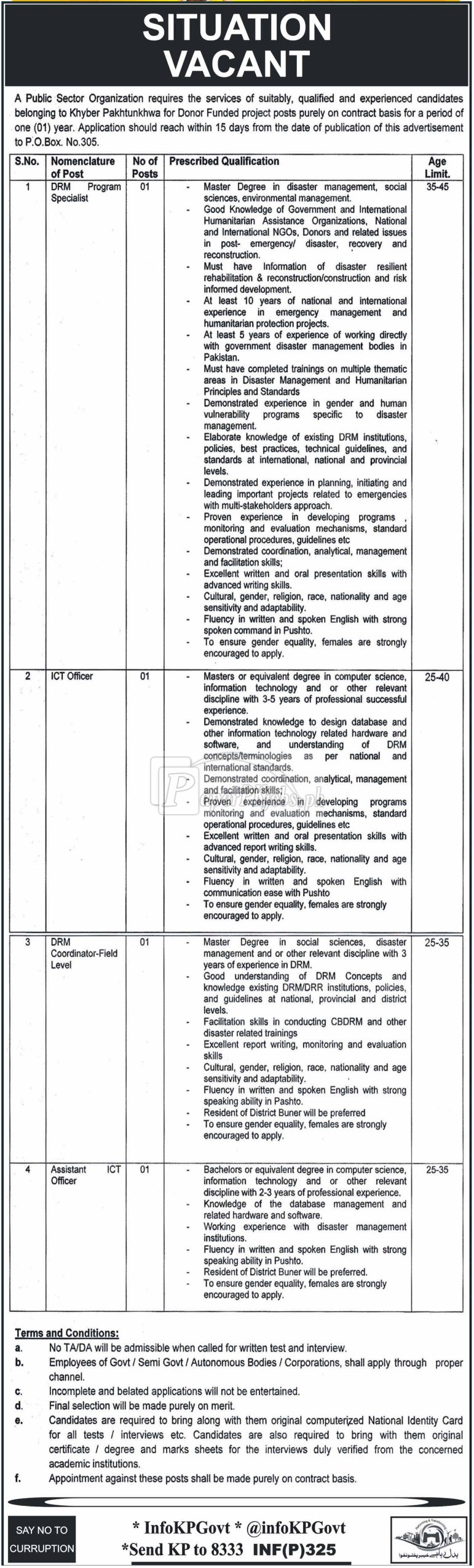 Public Sector Organization P.O.Box 305 Peshawar Jobs 2018
