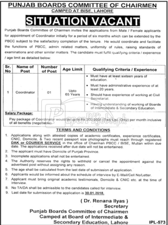 Punjab Boards Committee of Chairmen Lahore Jobs 2018
