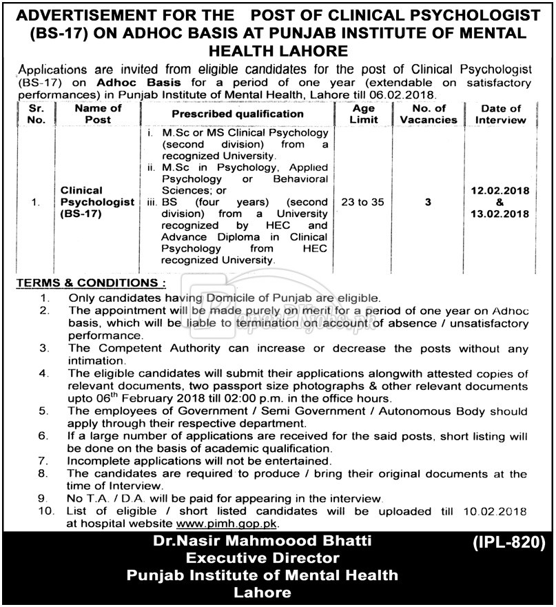Punjab Institute of Mental Health Lahore Jobs 2018