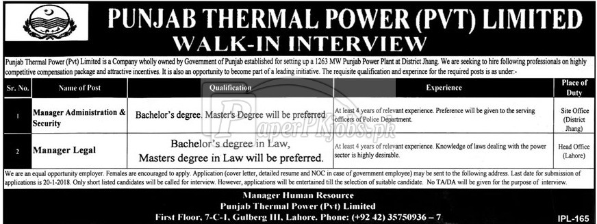 Punjab Thermal Power Pvt. Limited Jobs 2018