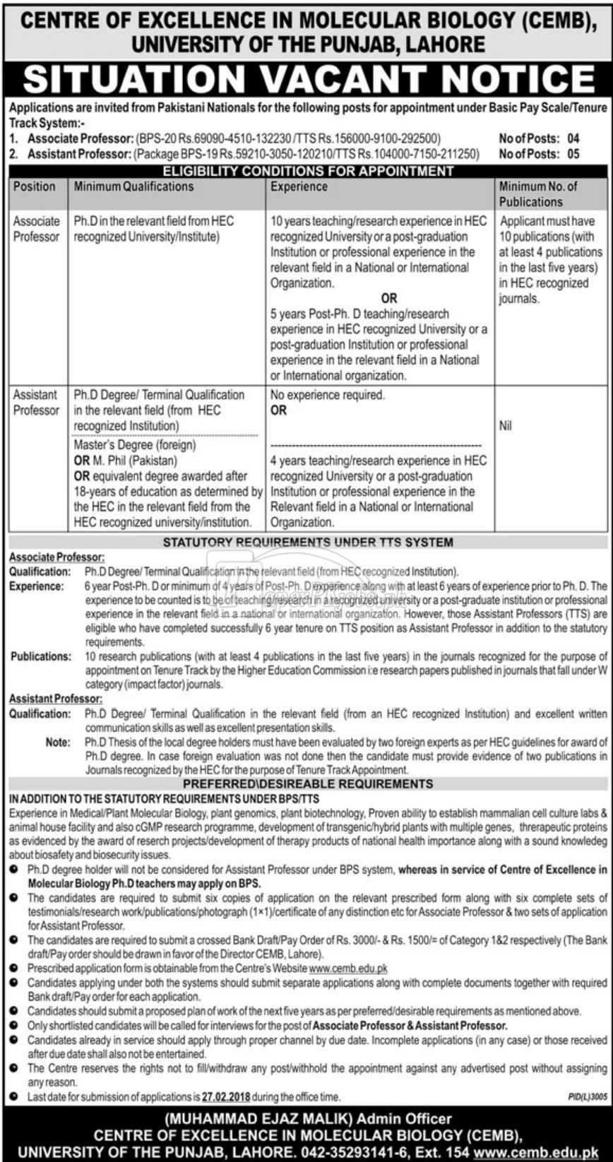 Punjab University PU Lahore Jobs 2018