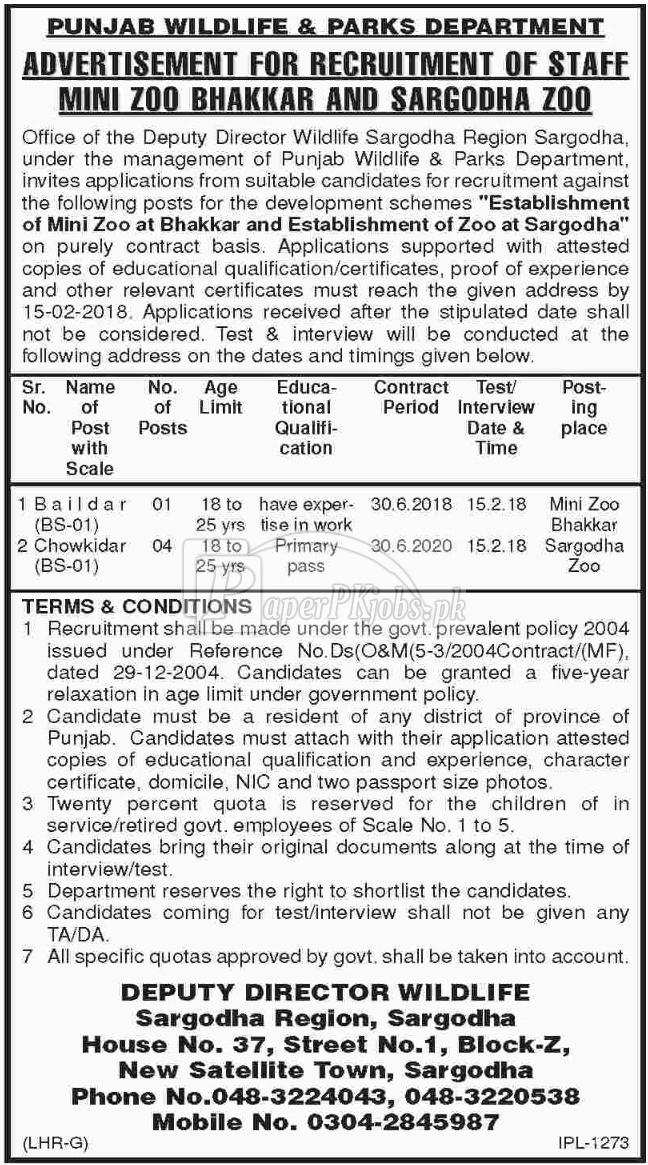 Punjab Wildlife & Parks Department Jobs 2018