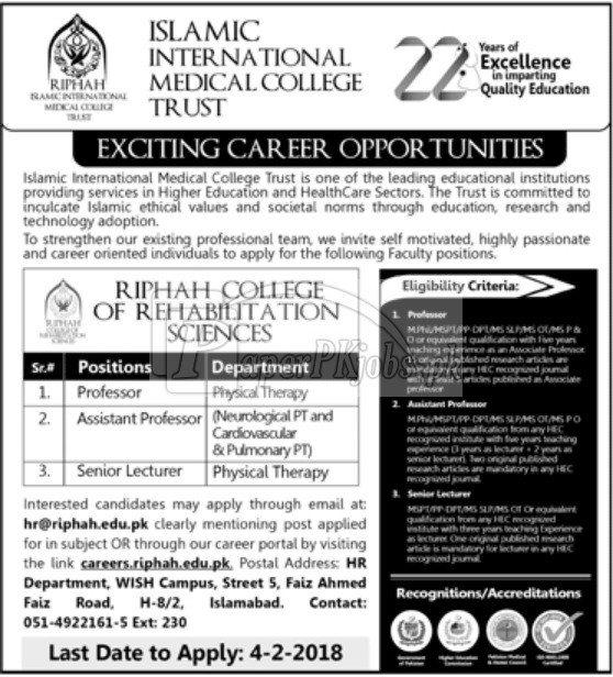Riphah Islamic International Medical College Trust Islamabad Jobs 2018