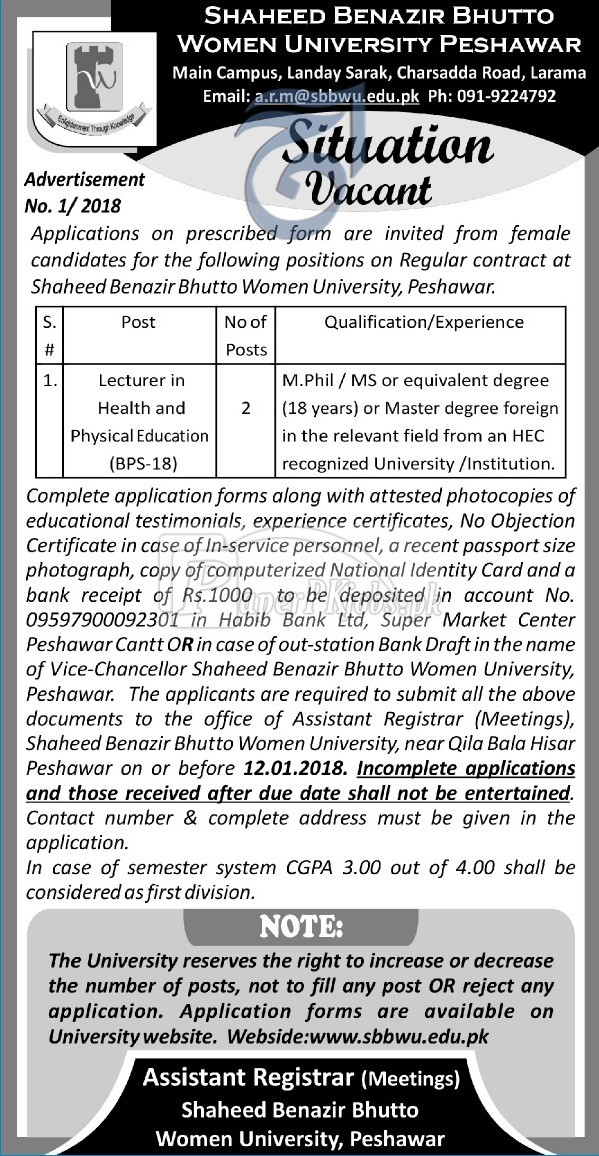 Shaheed Benazir Bhutto Women University SBBWU Peshawar Jobs 2018