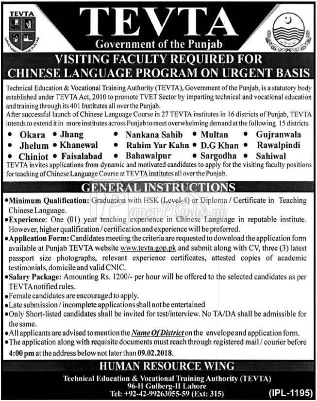 Technical Education & Vocational Training Authority TEVTA Punjab Jobs 2018