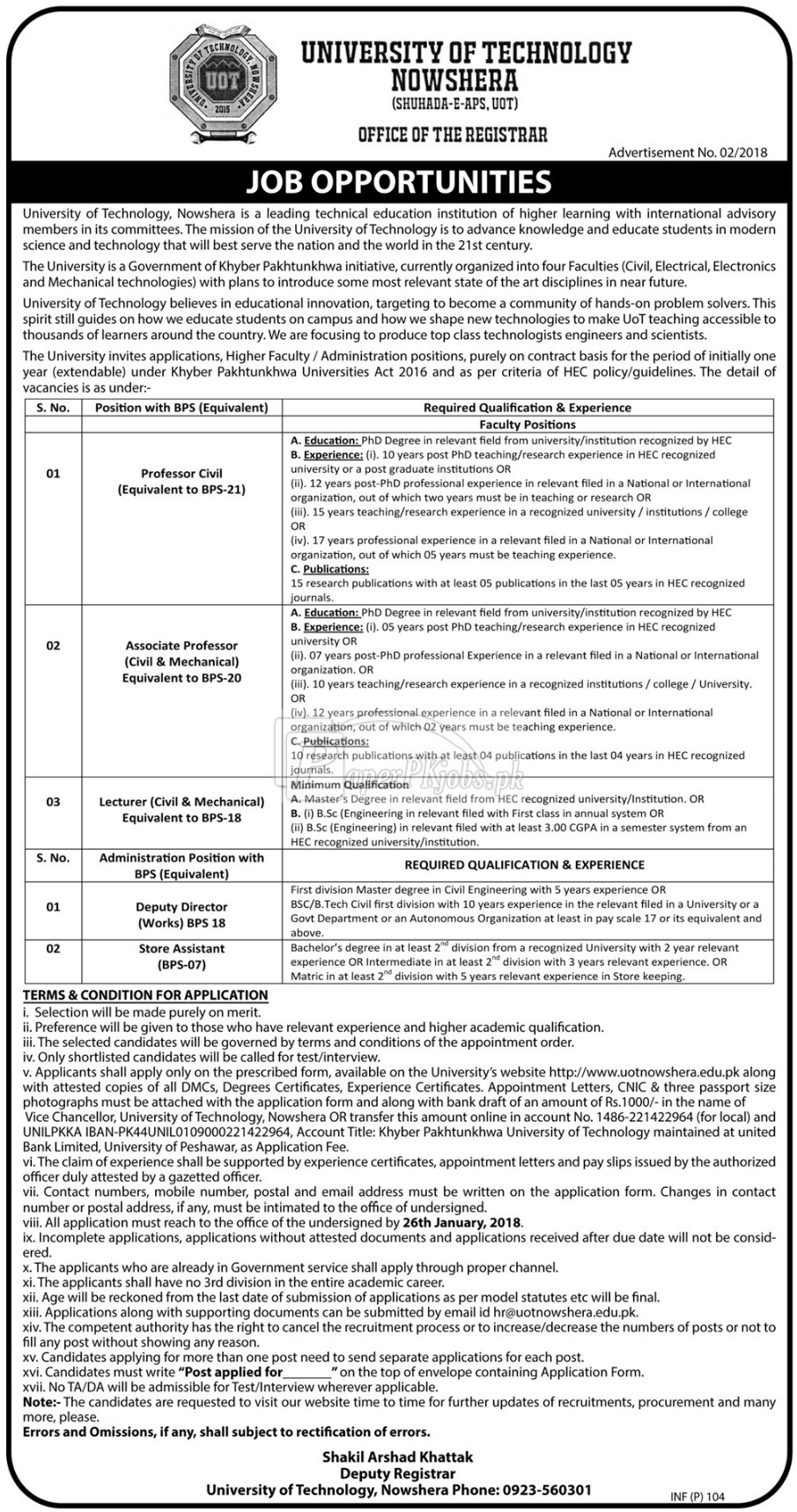 University of Technology Nowshera Jobs 2018(1)