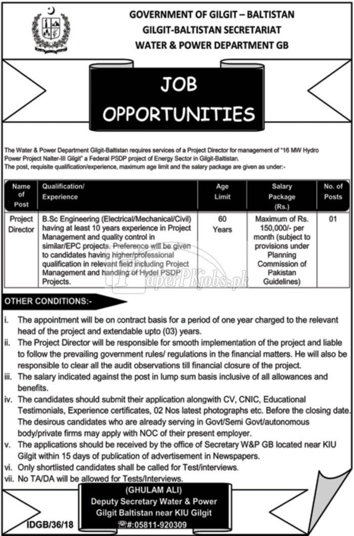 Water & Power Department Gilgit Baltistan Jobs 2018