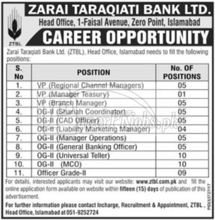 Zarai Taraqiati Bank Ltd ZTBL Islamabad Jobs 2018