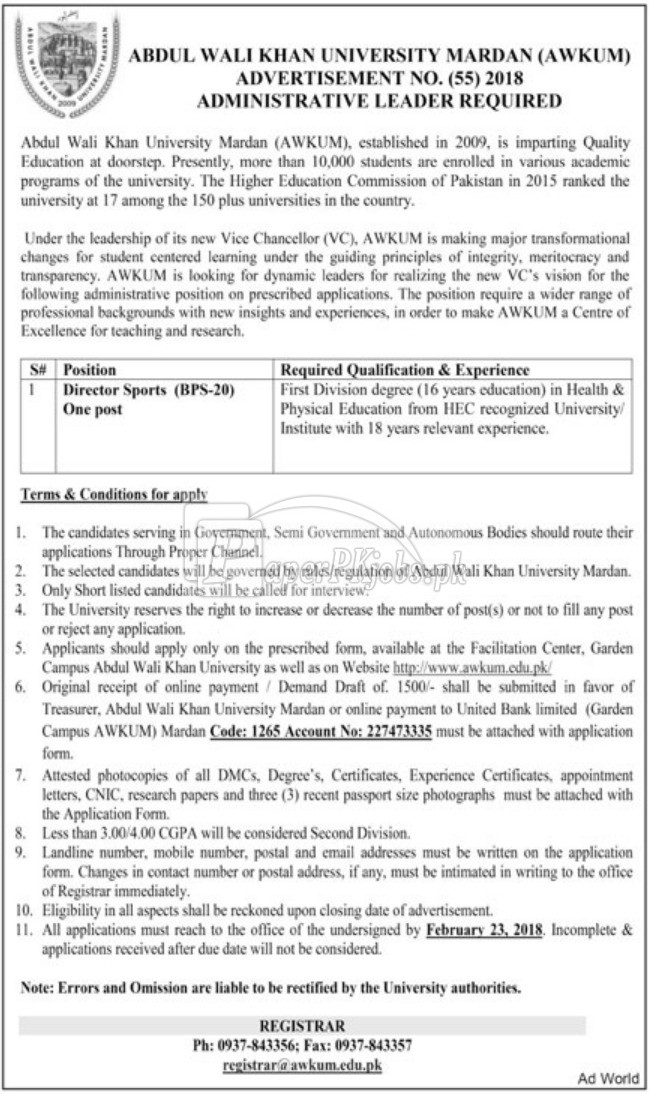 Abdul Wali Khan University Mardan AWKUM Jobs 2018