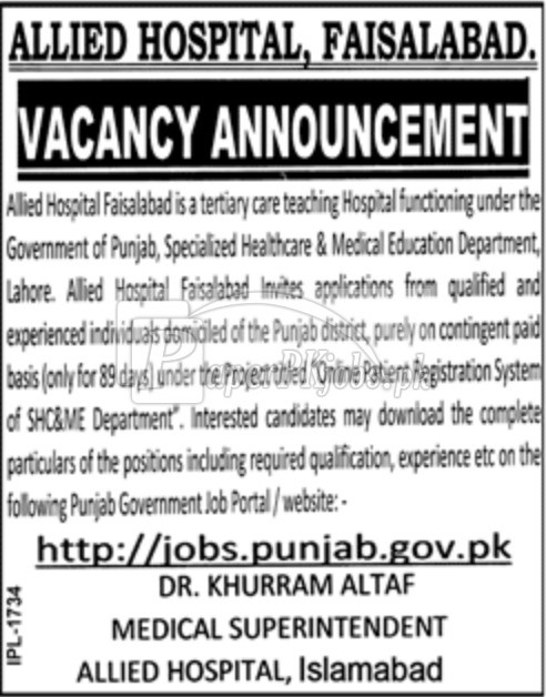 Allied Hospital Faisalabad Jobs 2018