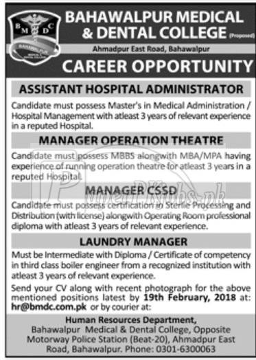 Bahawalpur Medical & Dental College Jobs 2018
