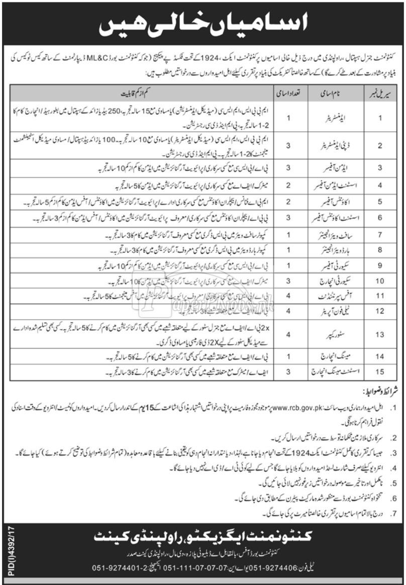 Cantonment General Hospital Rawalpindi Jobs 2018(1)