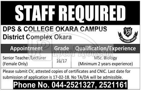 DPS & College Okara Jobs 2018