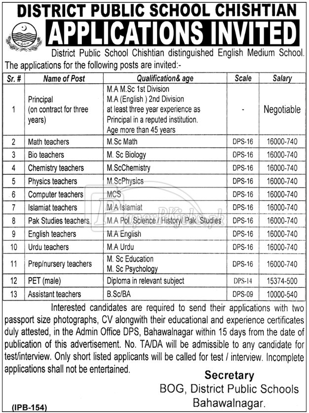 District Public School Chishtian Bahawalnagar Jobs 2018