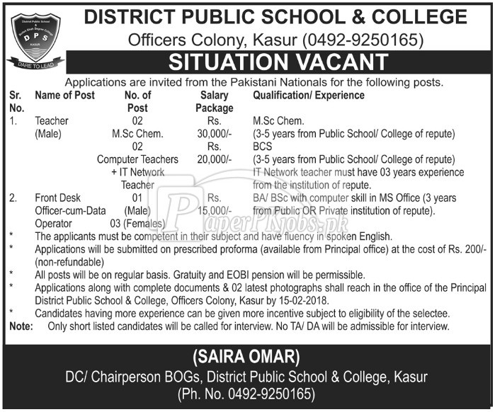 District Public School & College Kasur Jobs 2018