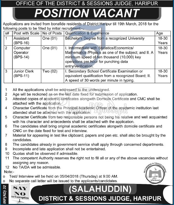 District & Session Court Haripur KPK Jobs 2018
