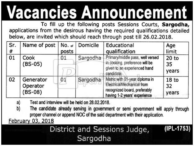 District & Session Court Sargodha Jobs 2018