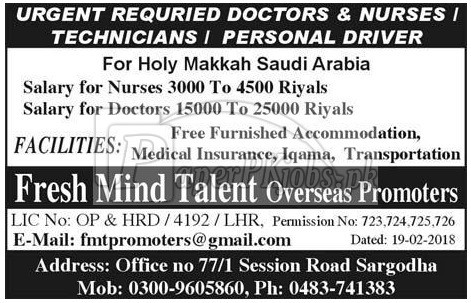 Doctors & Other Staff required for Saudi Arabia 2018