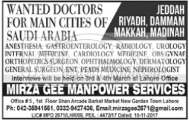 Doctors required for Saudi Arabia 2018