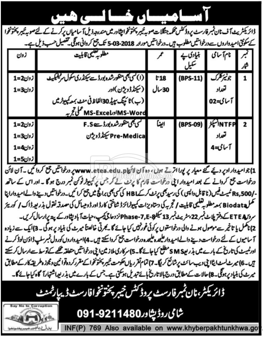 Forest Department Peshawar KPK Jobs 2018