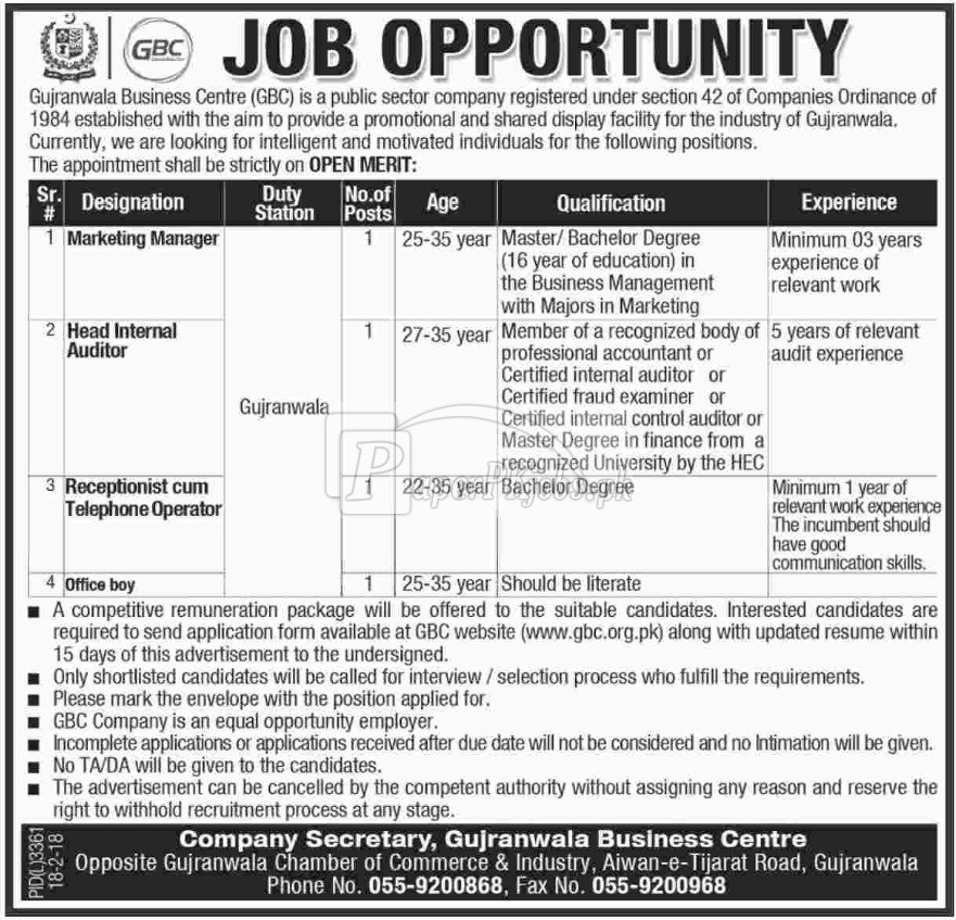 Gujranwala Business Centre GBC Jobs 2018
