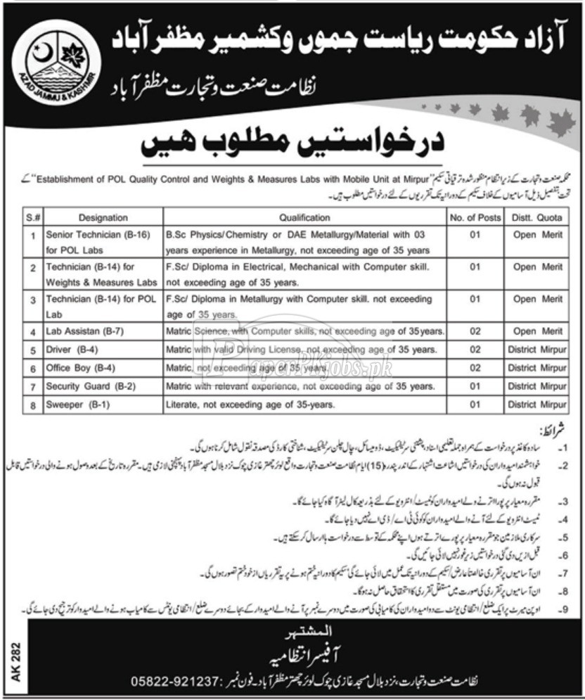 Industries & Trade Department Muzaffarabad AJK Jobs 2018