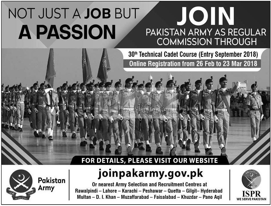 Join Pak Army 2018