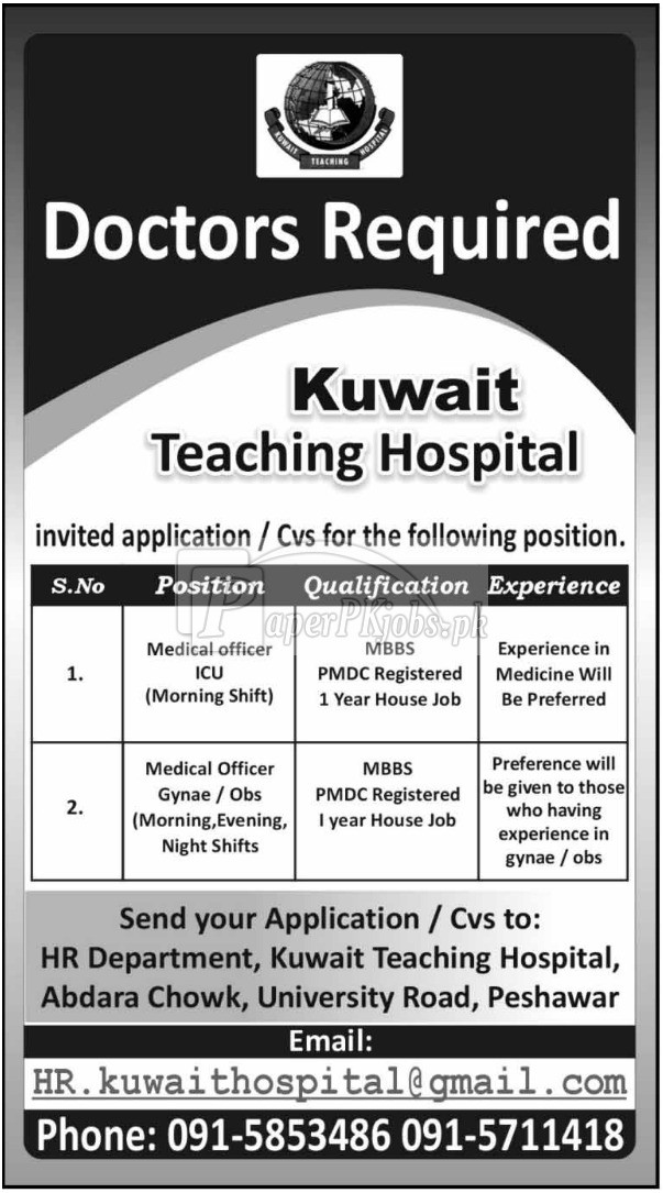 Kuwait Teaching Hospital Peshawar KPK Jobs 2018