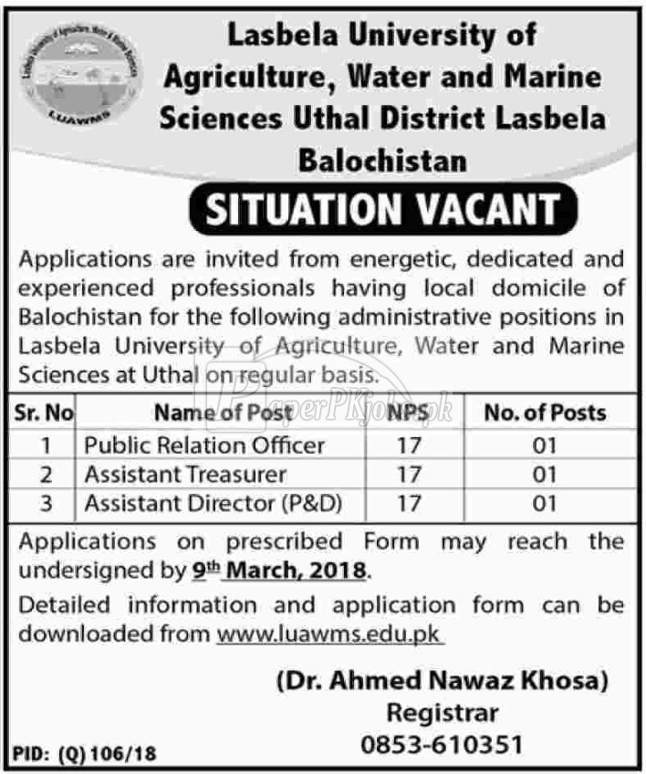 Lasbela University of Agriculture Water & Marine Science LUAWMS Balochistan Jobs 2018