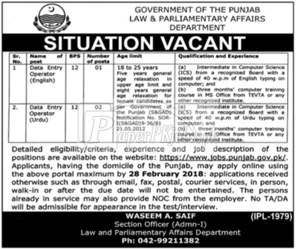 Law & Parliamentary Affairs Department Punjab Jobs 2018