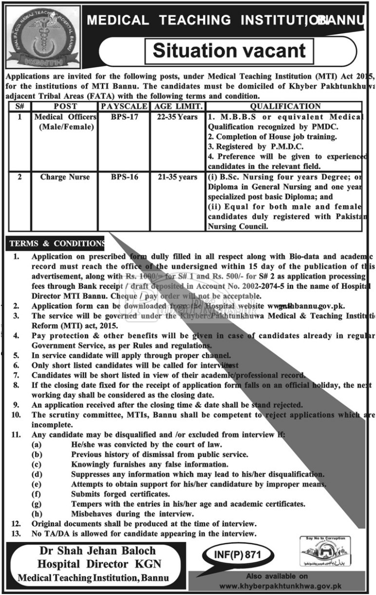 Medical Teaching Institution MTI Bannu Jobs 2018