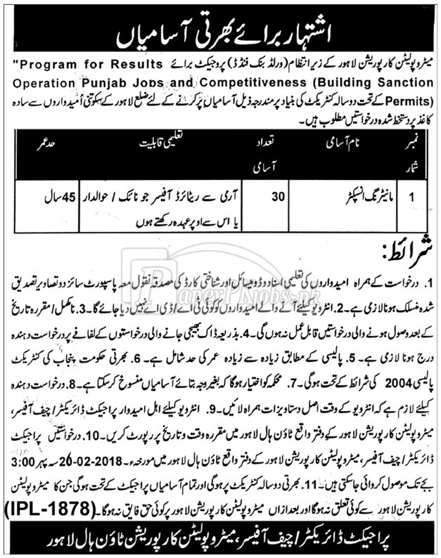 Metropolitan Corporation Lahore Jobs 2018