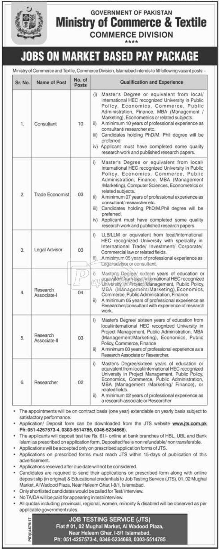Ministry of Commerce & Textile Jobs 2018