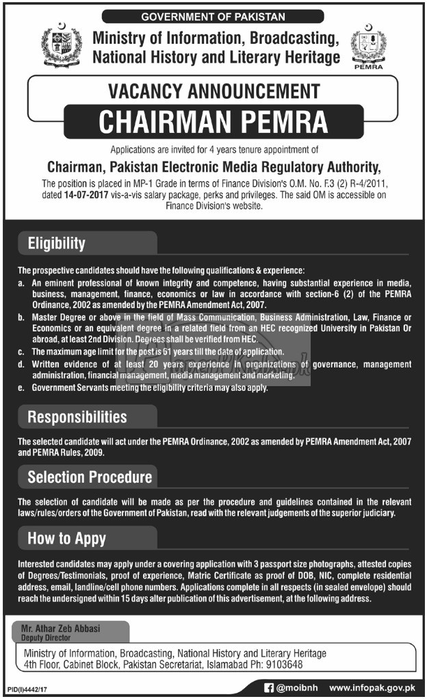 Ministry of Information Broadcasting National History and Literary Heritage Jobs 2018