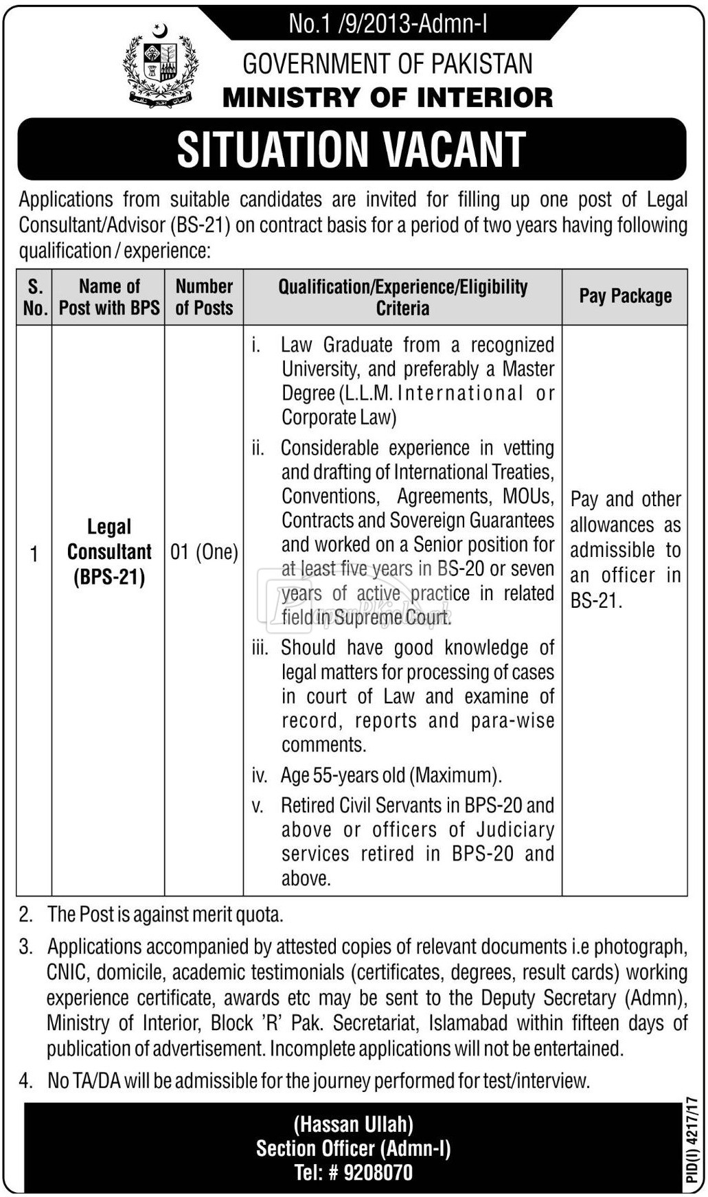 Ministry of Interior Government of Pakistan Jobs 2018