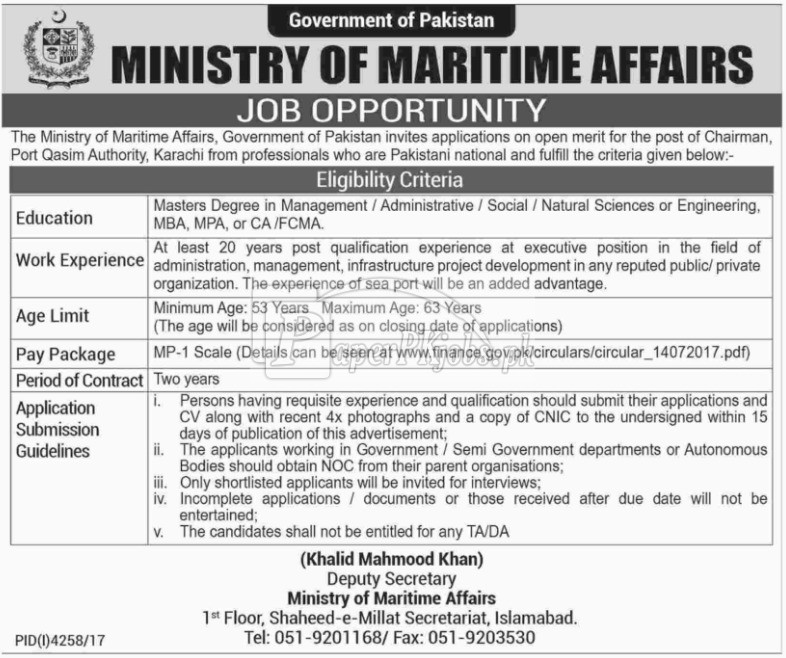 Ministry of Maritime Affairs Jobs 2018