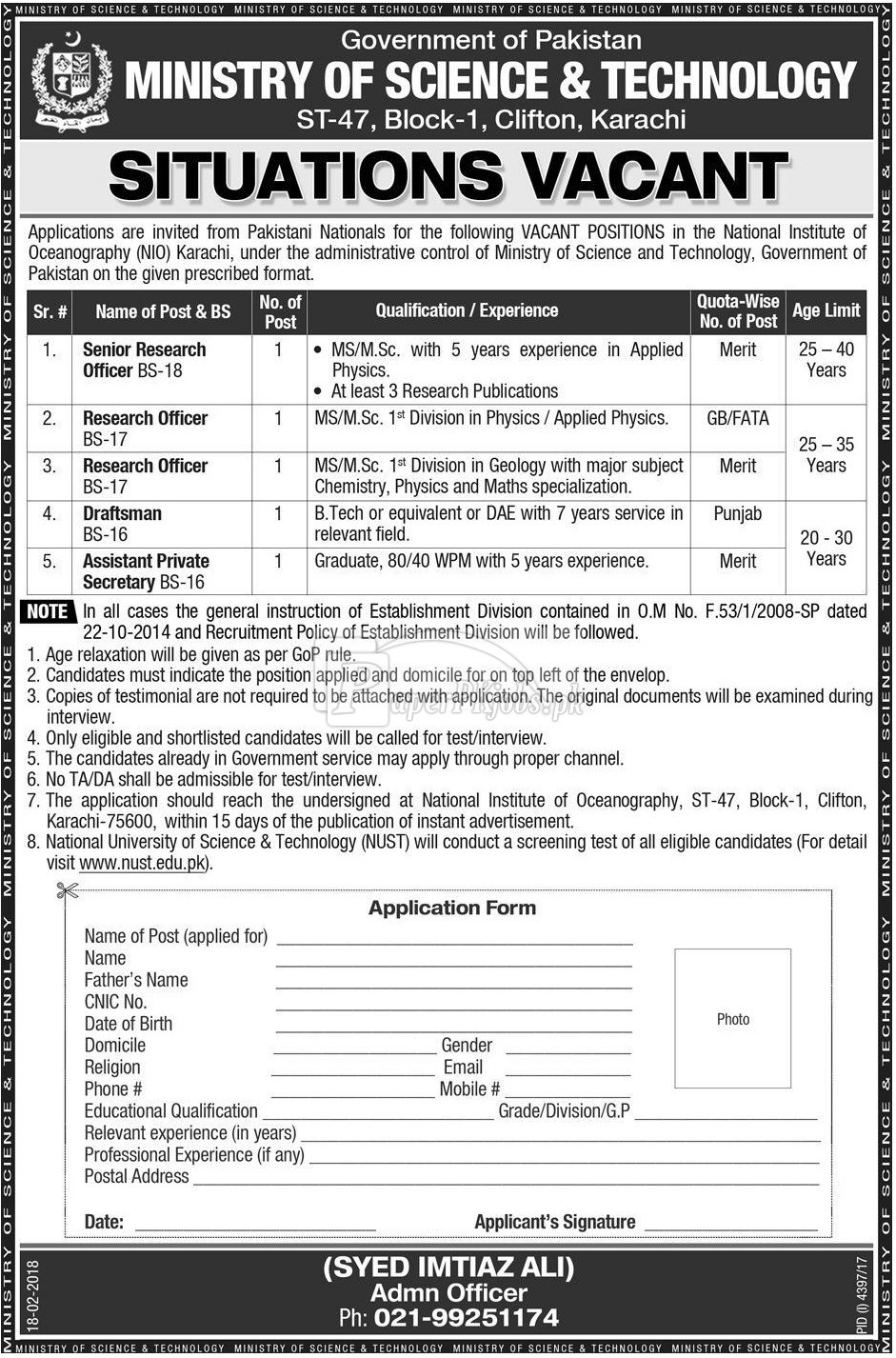 Ministry of Science & Technology Jobs 2018