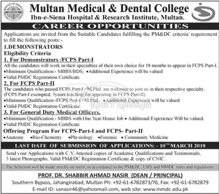 Multan Medical & Dental College Jobs 2018